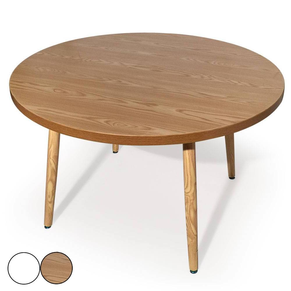Table ronde bois extensible for Table a manger ronde en bois