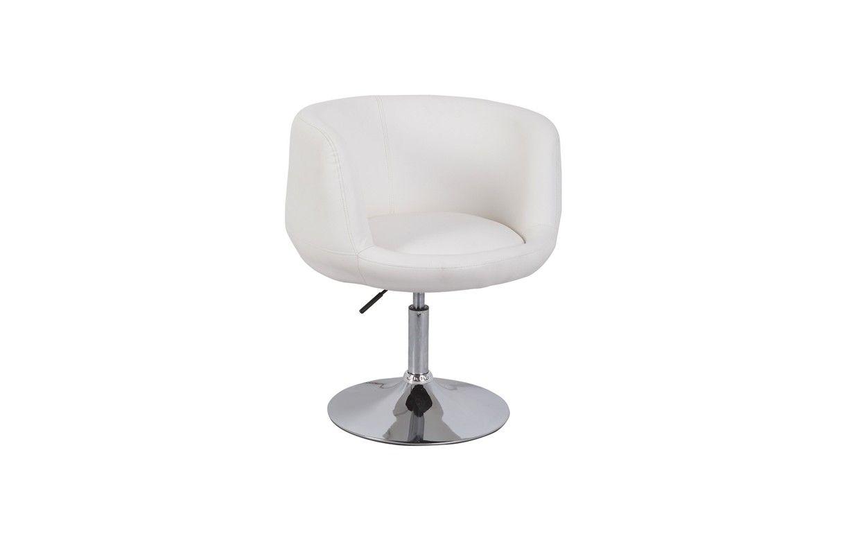 fauteuil design en simili cuir r glable fury 5 coloris. Black Bedroom Furniture Sets. Home Design Ideas