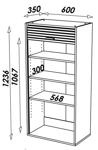 cool rangement de cuisine aluminium avec rideau droulant largeur cm meuble cuisine with meuble. Black Bedroom Furniture Sets. Home Design Ideas