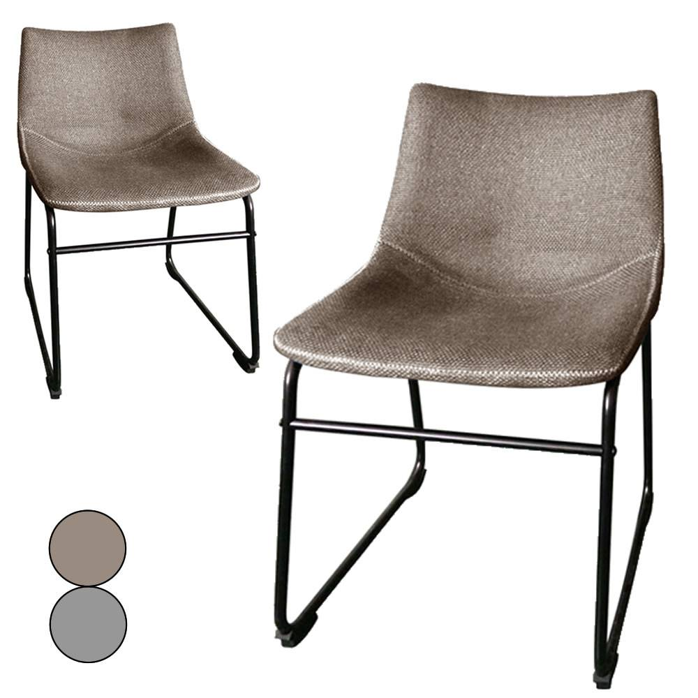 chaise tissu noir free chaise lf lot de chaises lars tissu vert pied noir with chaise tissu. Black Bedroom Furniture Sets. Home Design Ideas
