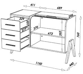 Buffet 3 tiroirs 1 rideau