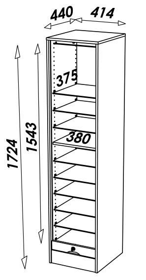 Dimensions Classeur 140 - 7 coloris